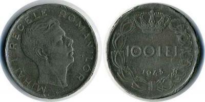 25 октября 1921 румынский король Михай I...jpg