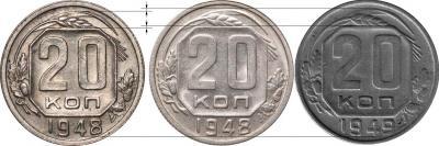 20к48-49.JPG