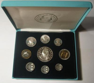 Евро 2004 (серебро)-1.jpg