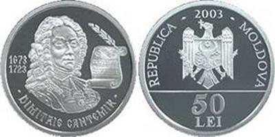 26 октября 1673 Дмитрий Кантемир.jpg
