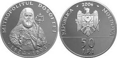 26 октября 1624 Митрополит Дософтей.jpg