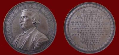 26 октября 1841 Теодор фон Oppolzer.jpg