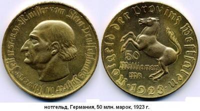26.10.1757 (Родился Генрих Фридрих Карл фон ШТЕЙН).JPG