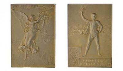 Олимпийская медаль 1900.jpg