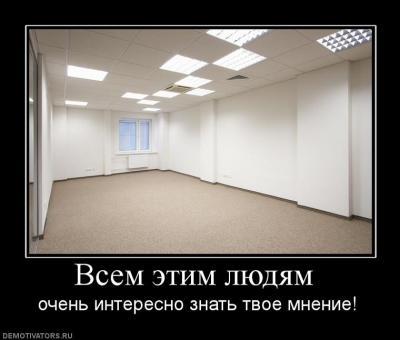 70237_vsem-etim-lyudyam-.jpg