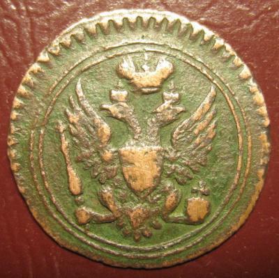 1803_1~1.JPG