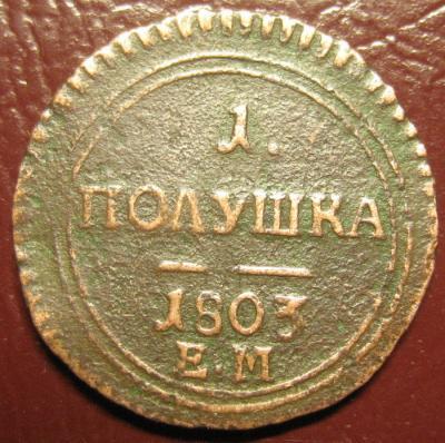 18031_~1.JPG