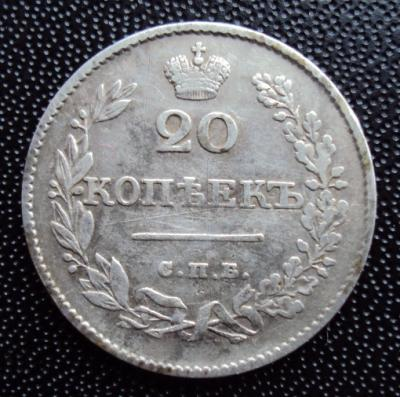 20-1826.jpg