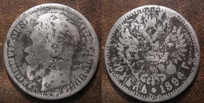 1-1896.jpg