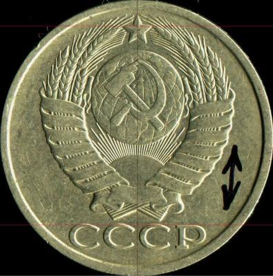 50kop1980-1.jpg