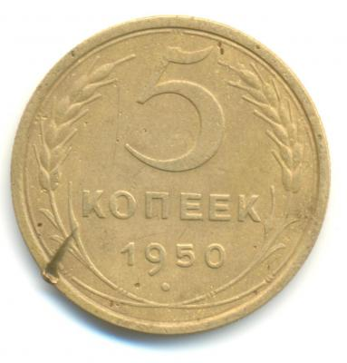 1950 001.jpg