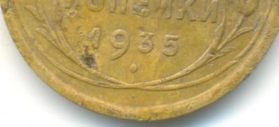 3 к 1935 ревув.jpg