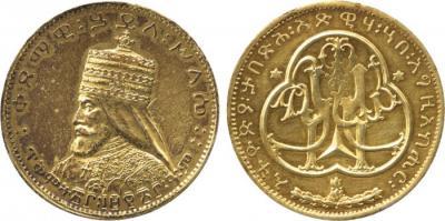 2 ноября 1930 коронация Хайле Селассие I.jpg