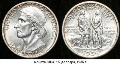 02.11.1734 (Родился Дэниел БУН).JPG