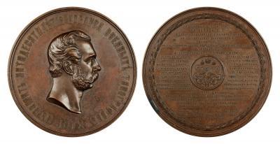 3 ноября 1822 года Корпус военных топографов.jpg