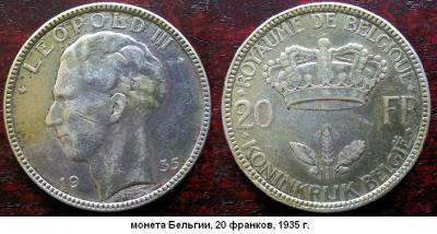 03.11.1901 (Родился ЛЕОПОЛЬД III).JPG