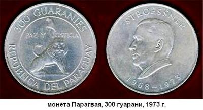 03.11.1912 (Родился Альфредо СТРЕСНЕР).JPG