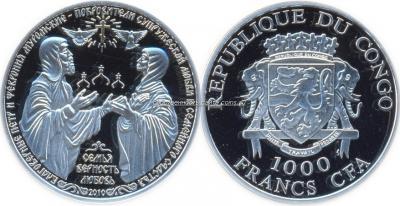 Конго 1000-2010 семья.jpg