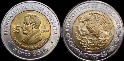 4 ноября 1774 года родился —  Бустаманте Карлос Мария де..jpg