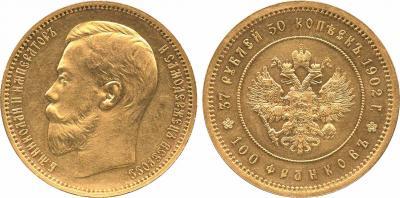 37.5 Рублей-1902_Вес 32,26 Тираж 235 St. James Auctions Ltd 5 November 2009.jpg