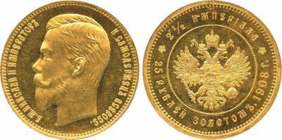 25 рублей_2,5 империала_1908г_St. James Auctions Ltd  5 November 2009 image00323.jpg