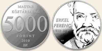 Эркель, Ференц....jpg