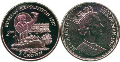 Октябрьская революция 1917, 1 крона, о. Мэн (Великобритания), 2000.jpg