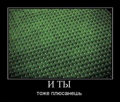 post-10496-128919992159_thumb.jpg