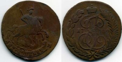 2 копейки 1789 ам - б.jpg