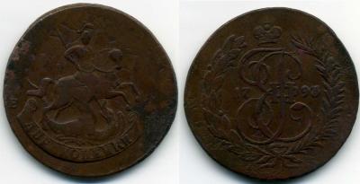 2 копейки 1793 ем пп - 2.jpg