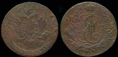 5 копеек 1763 ем перечекан.jpg
