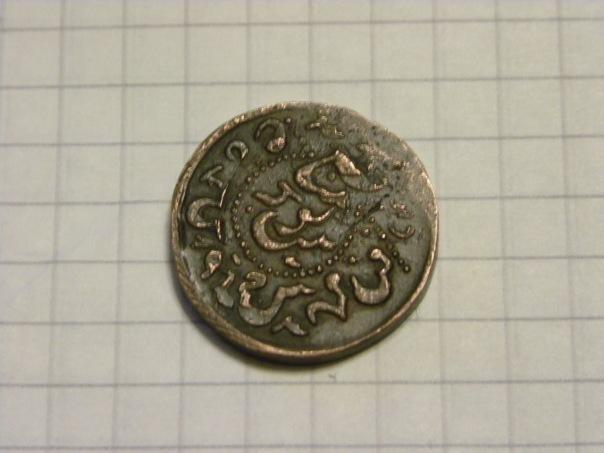 елизавета монеты цена фото