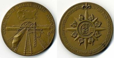 8 ноября 1917 года был создан Народный комиссариат путей сообщения,.jpg