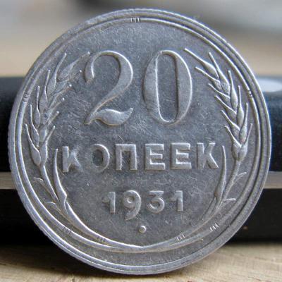 20kph1.JPG