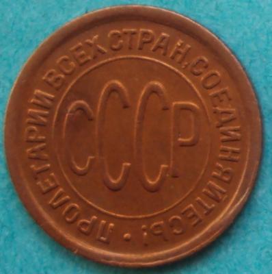DSC028.JPG
