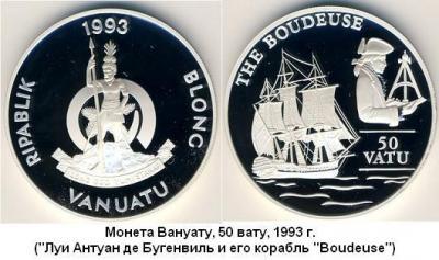 11.11.1729      (Родился Луи Антуан  де Бугенвиль).JPG