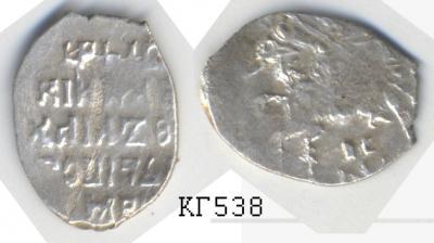 КГ_538.jpg