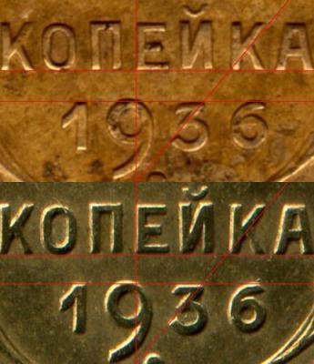 1-1936sravnenie.jpg