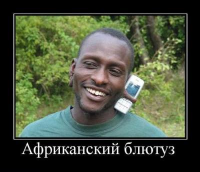 pjatnichnye_demotivatory_130_foto_100.jpg