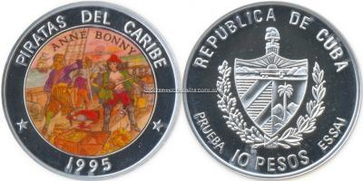 Куба 10-1995 проба Анна алюминий 7,35гр км480.jpg