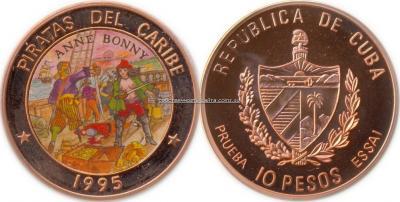 Куба 10-1995 проба Анна медь 24,65гр км480.jpg