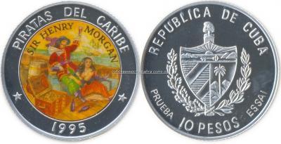 Куба 10-1995 проба морган алюминий 7,2гр км479.jpg