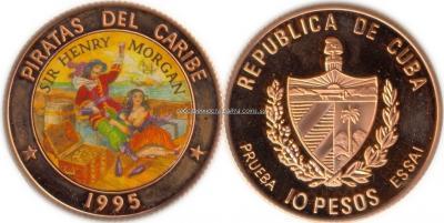 Куба 10-1995 проба морган медб 24,45гр км479.jpg