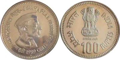 14 ноября 1889 Джавахарлал Неру.JPG