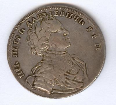 1714(1).JPG