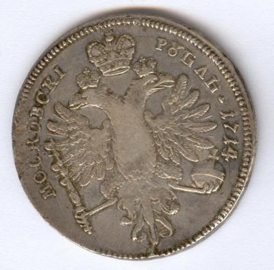 1714(2).JPG