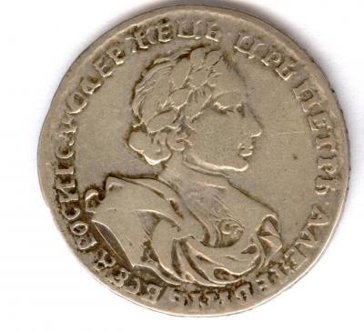 1720(1).JPG