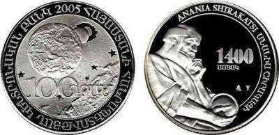 15 ноября 2000 года  Медаль Анании Ширакаци Анания Ширакаци (VII век).jpg