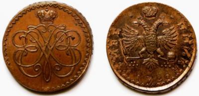 10 копеек 1726 года – «Меншиков гривенник».jpg