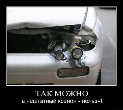 demotivatory_v_pjatnicu_165_foto_13.jpg